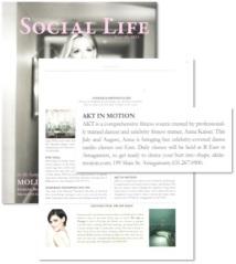 Social Life July 20